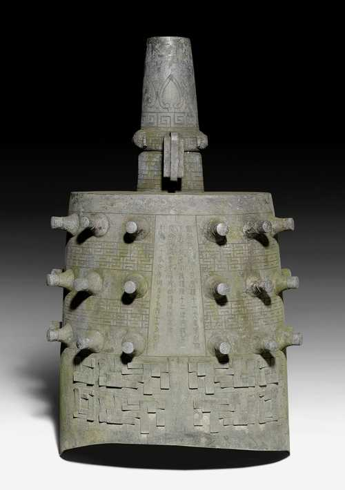 "A VERY IMPORTANT IMPERIAL BRONZE BELL ""BOZHONG""."