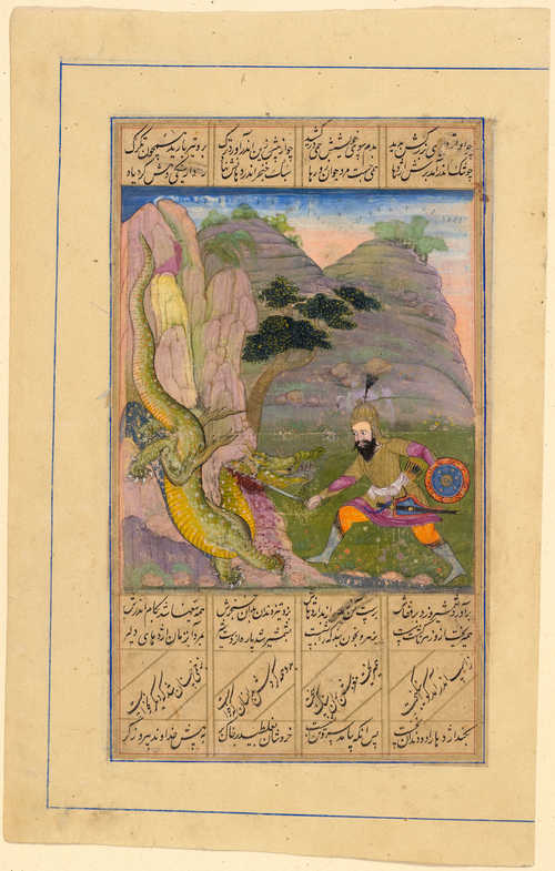 TWO ILLUSTRATIONS FROM A DISPERSED SHAHNAMA.