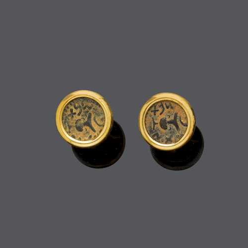 PRUTAH COIN AND GOLD CUFFLINKS.