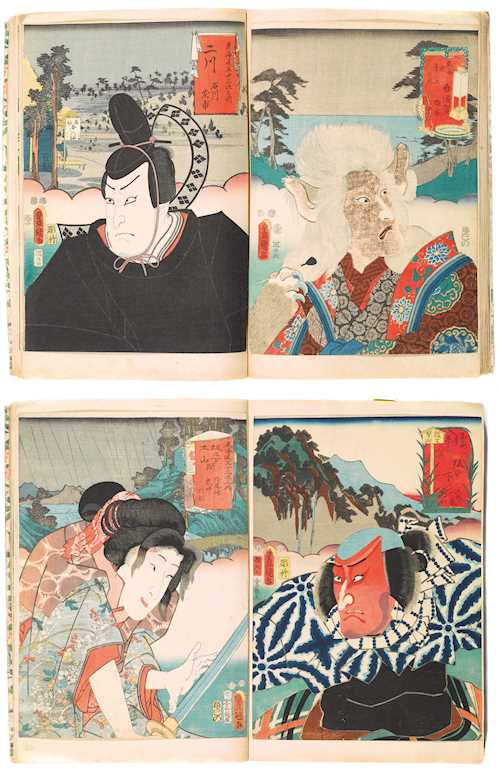 UTAGAWA KUNISADA I (TOYOKUNI III) (1786-1865): 86 PRINTS OF THE ACTOR MITATE TOKAIDO SERIES.