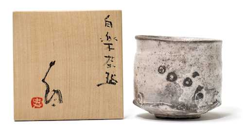 A KOHIKI STYLE SHIRO RAKU CHAWAN (TEA BOWL) BY TSUJIMURA SHIRO (*1947).