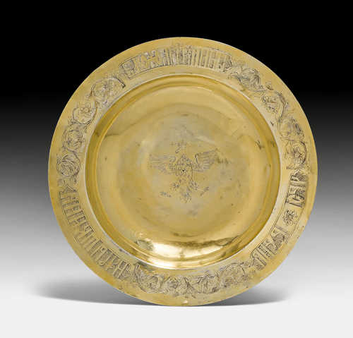 SILVER-GILT PLATE OF AGRIPPINA NARISHKIN,