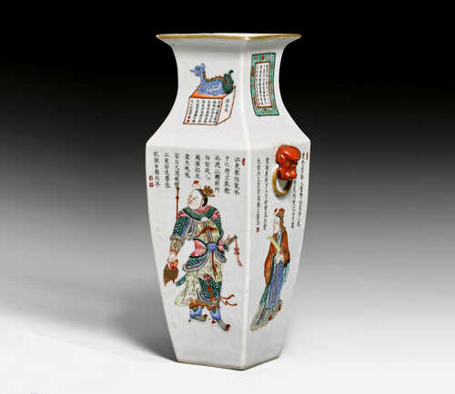 "A FACETTED FAMILLE ROSE ""WUSHUANGPU"" VASE."
