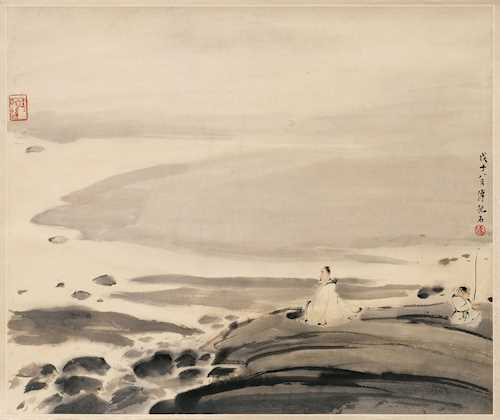 FU BAOSHI (1904–1965), attributed.