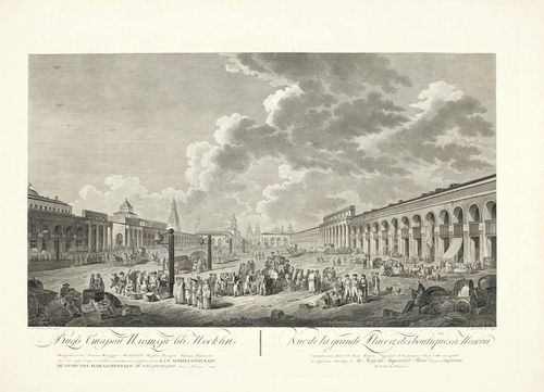 RUSSIA - MOSCOW.-Heinrich Guttenberg (1749 - 1818) after Guèrard de la Barthe, 1795. Vue de la grande Place et des Boutiques à Moscou. Engraving with etching on wove paper, 48.5 x 72 cm. With engraved title, inscription and date on lower edge of sheet in Russian and French. Very fine, clear and even impression with full margins. The upper margin with traces of old stapling. The margins with some minor foxing and tiny tears. The lower right corner with faint crease. Overall very fine condition.