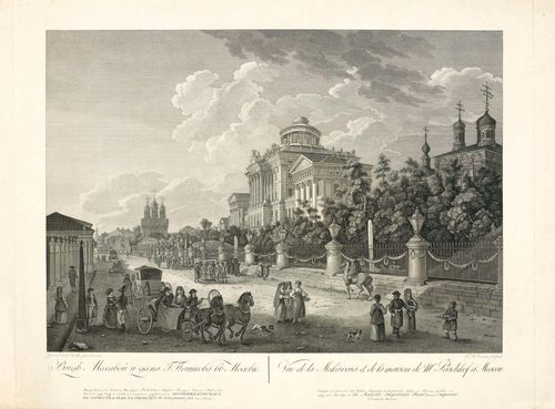 RUSSIA - MOSCOW.-F.B. Lorieux after Guerard de la Barthe, 1795. Vue de la Mokavaia et de la maison de Mr Paschkof à Moscou. Engraving with etching, 57 x 70 cm. Entitled, inscribed and dated on lower edge of sheet in French and Russian. Strong, clear and even impression. The upper margin with traces of old stapling. The upper left corner with small paper loss. The margins with scattered foxing and slight traces of handling. Overall very fine condition.